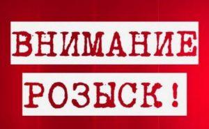 На Днепропетровщине без вести пропал мужчина - ФОТО