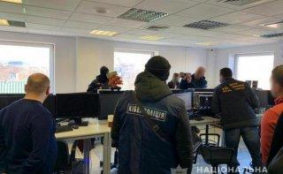 Киберполицейские Днепропетровщины пресекли незаконную деятельность финансовой пирамиды - ФОТО