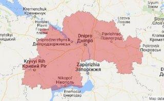 Днепропетровской области сегодня 89 лет - ФОТО
