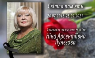 В Каменском умерла актриса театра им. Л. Украинки - ФОТО