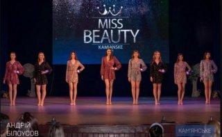 В Каменском определили победительницу конкурса красоты - ФОТО