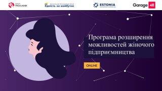 Бизнес-вумен Днепропетровщины приглашают пройти онлайн-тренинги и побороться за грант - ФОТО
