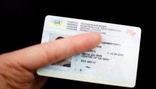 Каменчане будут сдавать на права по-новому: что изменится для водителей - ФОТО