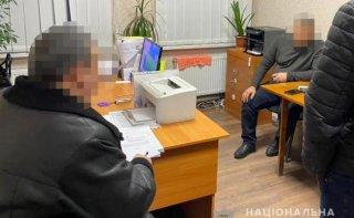 На Днепропетровщине задержали на взятке сразу четырех чиновников - ФОТО