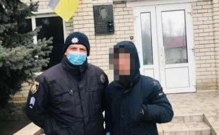 В Каменском разыскали пропавшего подростка - ФОТО