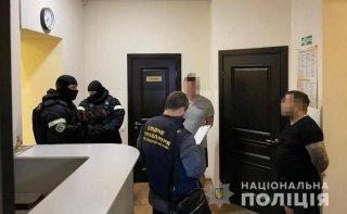 На Днепропетровщине сотрудников коммерческого банка обвиняют в растрате 86 миллионов - ФОТО