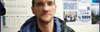 В Каменском мужчине порезали лицо - ФОТО