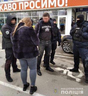 В Днепре задержали вымогателя - ФОТО