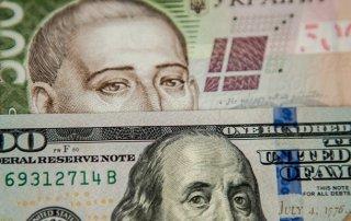 Вниманию каменчан: официальный курс доллара на 9 марта - ФОТО