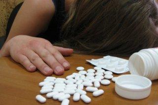В Каменском школьница отравилась таблетками - ФОТО