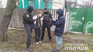 Под Днепром задержали наркоторговца (видео) - ФОТО