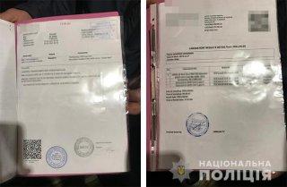 Под Днепром продавали фальшивые справки об отсутствии коронавируса (видео) - ФОТО