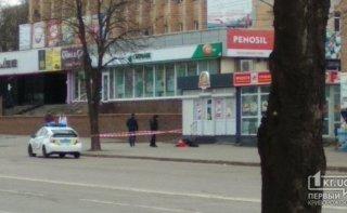 На Днепропетровщине мужчина умер на улице - ФОТО