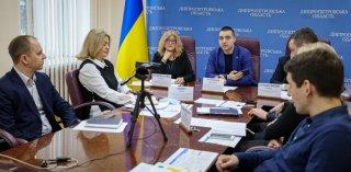 Днепропетровщина присоединится к созданию всеукраинского реестра теробщин - ФОТО