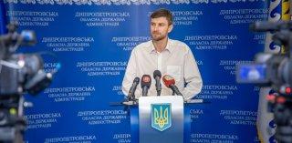 Молодежь Днепропетровщины приглашают на стажировку в облгосадминистрации - ФОТО