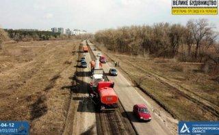 Вниманию каменчан: начался ремонт дороги в сторону «Чайки» - ФОТО