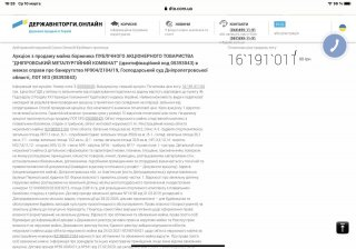 Днепровский меткомбинат распродает объекты соцкультбыта - ФОТО