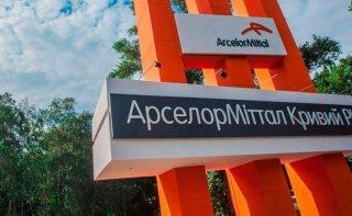 На крупнейшем предприятии Днепропетровщины повысят зарплату - ФОТО