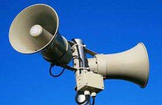В Каменском проверят систему оповещения населения - ФОТО