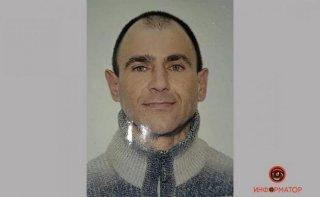 В Днепре пропавшего мужчину нашли мертвым - ФОТО