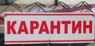 Днепропетровщина может попасть в «красную» зону уже в марте - ФОТО