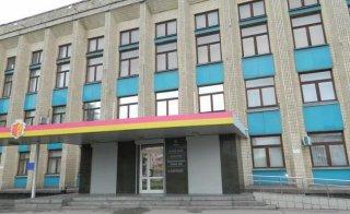 У Кам`янському підбили підсумки виконання міського бюджету за 2020 рік - ФОТО