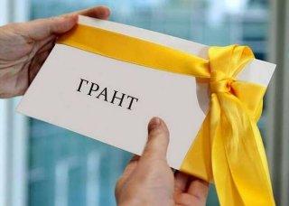 Города Днепропетровщины могут получить гранты на экономическое развитие от ЕС - ФОТО