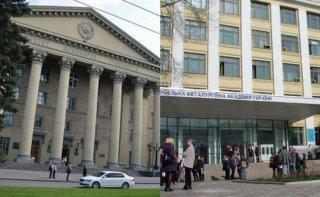 В Днепре два университета объединят в один - ФОТО