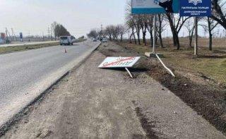 На выезде из Днепра Mazda снёсла дорожный знак - ФОТО