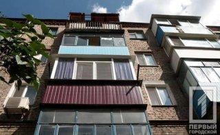 На Днепропетровщине внук закрыл деда на балконе - ФОТО