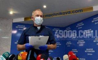Днепропетровщину накрывает третья волна коронавируса - ФОТО