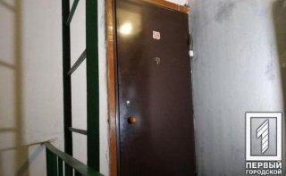 На Днепропетровщине в квартире обнаружили мертвую женщину - ФОТО