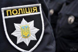 Полиция Каменского опровергает информацию об избиении людей - ФОТО