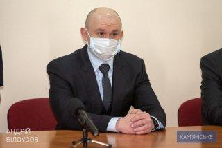 Каменскую окружную прокуратуру возглавил новый руководитель - ФОТО