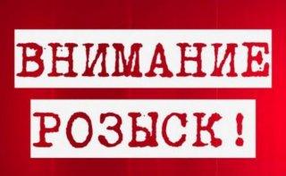 Внимание! Полиция Каменского за совершение убийства разыскивает Сергея Иванова - ФОТО
