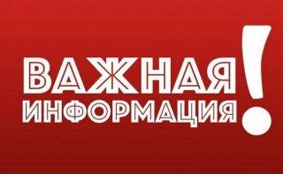 Жилой фонд Каменского обслуживает только КП «Добробут» - ФОТО