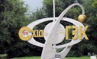 На Днепропетровщине готовятся протесты рабочих - ФОТО