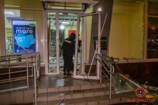 В Днепре взорвали «Ощадбанк» - ФОТО