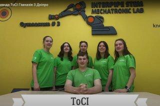 Школьники Днепропетровщины примут участие во Всемирной олимпиаде креативности - ФОТО