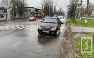 На Днепропетровщине автомобиль Geely сбил пешехода - ФОТО