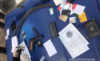 На Днепропетровщине задержали подрывников банкомата - ФОТО