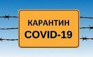 Днепропетровщина - пока в оранжевой зоне - ФОТО