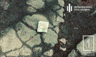 На Днепропетровщине полицейского задержали на взятке - ФОТО