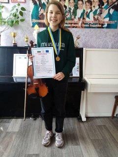 Ученики каменской Художественной школы №5 - победители международного фестиваля - ФОТО