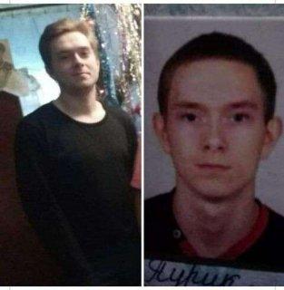 На Днепропетровщине пропал молодой парень - ФОТО