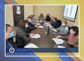 В центре занятости Каменского подвели итоги работы за первый квартал - ФОТО