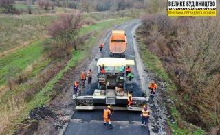На Днепропетровщине капитально ремонтируют еще один участок дороги Верхнеднепровск-Боровковка-Доброгорское - ФОТО