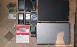 На Днепропетровщине мошенница продавала несуществующие товары в Интернете - ФОТО