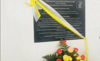 В Каменском почтили память священников и верующих, пострадавших от советского тоталитарного режима - ФОТО