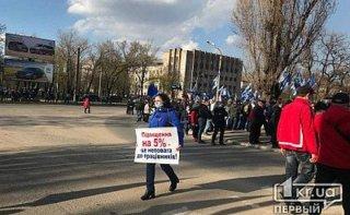 На Днепропетровщине митингуют работники крупного металлургического предприятия - ФОТО